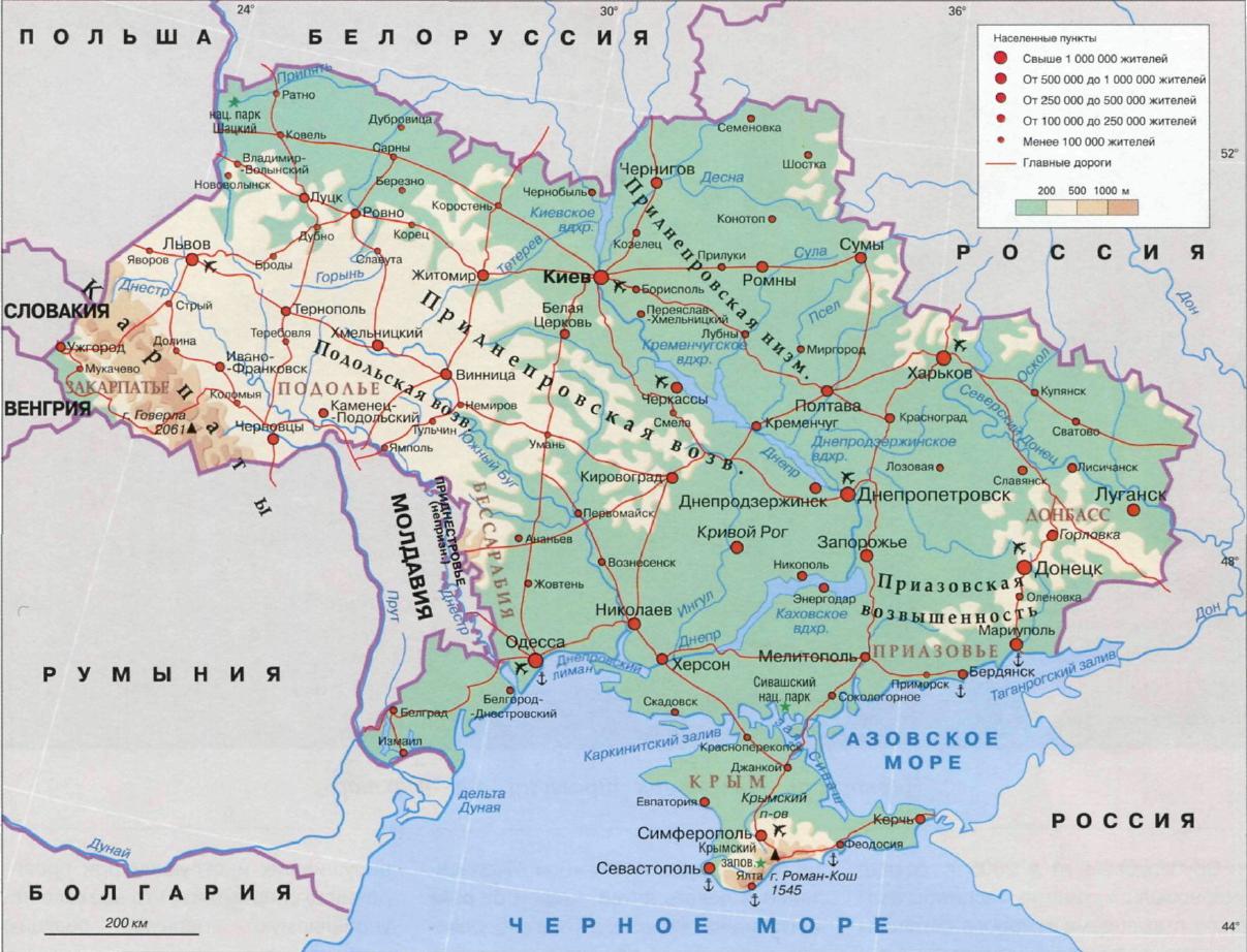 Карта Украины. Подробная карта Украины. Географическая ...: http://map-oblast.ru/map1074337_0_0.htm