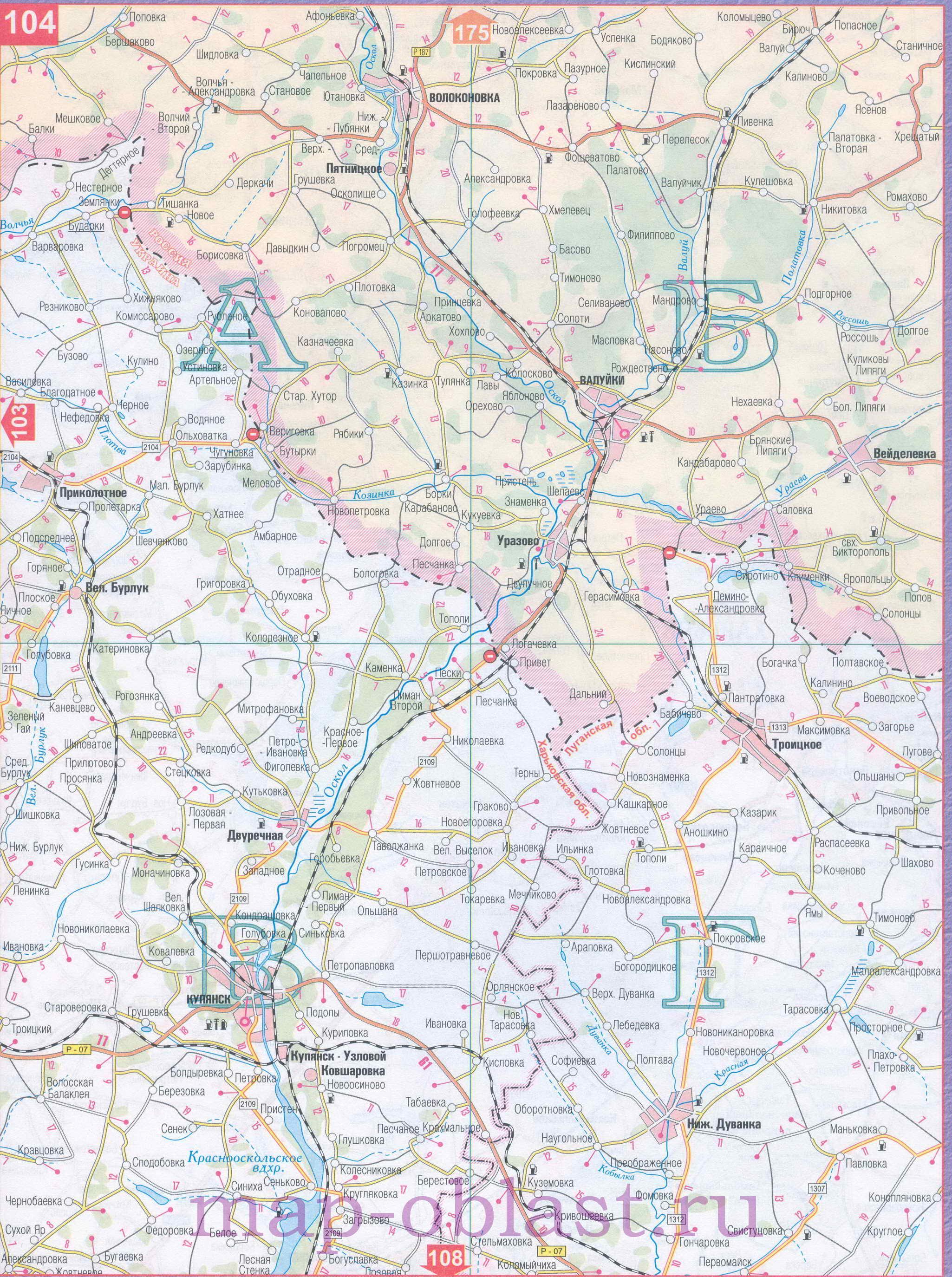 Карты Украины | Подробная карта Украины с городами и ...